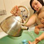 В Кирове УФАС возбудило дело из-за отсутствия горячей воды в жилых домах