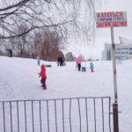 В Кирове при катании на ватрушке пострадал ребенок