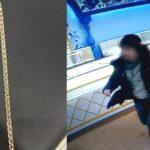 В Кирове мужчина ограбил ювелирный магазин
