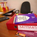 В Верхнекамском районе будут судить директора предприятия, задолжавшего зарплату свои работникам