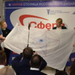 Киров официально закрепил за собой статус Столицы российского дизайна на 2019 год