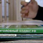 В Нагорском районе семь жителей подозреваются в фальсификации доказательств: возбуждены уголовные дела
