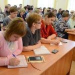 В Кировской области началась подготовка к проведению ГИА