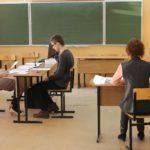 Кировские девятиклассники пройдут итоговое собеседование по русскому языку