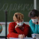 Три школы в Кировской области частично отправили на карантин