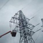 МРСК Центра — управляющая организация ПАО МРСК Центра и Приволжья усилило контроль над работой энергосистемы в новогодние каникулы