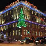 Филиал Кировэнерго признан победителем конкурса «Новогодний Киров — 2018»