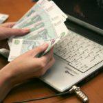 Кировчанин лишился 35 тысяч рублей при попытке заработать на криптовалюте