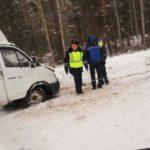 В Куменском районе «Газель» с мороженым попала в ДТП