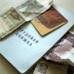 В Мурашах директор фирмы не выплачивал заработную плату своему сотруднику: возбуждено уголовное дело