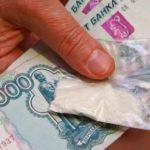 В Кирове осуждён мужчина за незаконный оборот наркотических средств: кировчанин приобретал наркотики через «тайники— закладки» в фасадах жилых домов