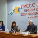 В первые классы опорных школ Кировской области уже подано более тысячи заявлений