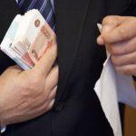 В Омутнинске будут судить руководителя организации, который злостно уклонялся от исполнения решения суда и погашения задолженности в сумме более 3 млн рублей