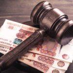 В Санчурске суд взыскал с осужденного 800 тысяч рублей за моральный вред, причиненный смертельным ДТП