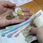С 1 февраля 2019 года социальные выплаты будут повышены на 4,3%