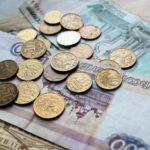 В 2018 году 20 крупнейших налогоплательщиков Кировской области перечислили в бюджет 7,4 млрд рублей