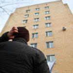 В Кирове управляющая компания привлечена к ответственности за ненадлежащее содержание имущества многоквартирных жилых домов