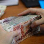 В Уржуме будут судить экс-сотрудницу банка, обвиняемую в хищении 5 млн рублей у вкладчиков