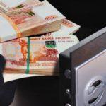 В Омутнинском районе злоумышленник украл из сейфа агрофирмы 418 тысяч рублей