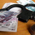 В Слободском районе осуждён мужчина за уклонение от уплаты средств на содержание ребенка