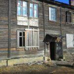 Кировская область не справилась с программой по переселению из аварийного жилья