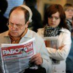 Уровень роста безработицы в некоторых районах Кировской области приближается к 30%