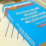 В Кирове бизнес-леди уклонилась от уплаты налогов в размере более 1 млн рублей