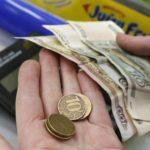 За год реальные доходы жителей Кировской области уменьшились на 1,4%, а потребительские расходы выросли на 5%