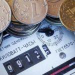 Филиал Кировэнерго напоминает о необходимости энергосбережения