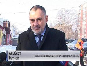 Директор ДДХ, отвечающий за дороги в Кирове, ушел в отставку