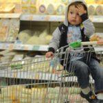 Среднестатистический житель Кировской области потратил на покупку товаров в 2018 году 152,3 тысячи рублей