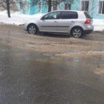 В Кирове на улице прорвало водопровод