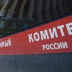 В отношении директора МУП «Кристалл» в Кирове возбуждено еще одно уголовное дело