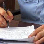 Кировчанина оштрафовали за сообщение о преступлении, которого не было