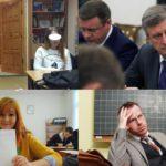 Итоги недели: расследование убийства студентки меда, избиение ученика в Яранске и ожидание «нового» председателя правительства