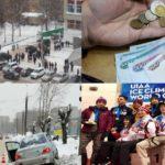 Итоги недели: массовая эвакуация людей в Кирове, смерть за рулем главы Стрижей и индексация социальных выплат