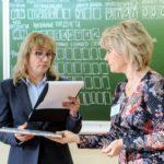 В Верхнекамском районе 7 педагогов не получали доплаты стимулирующего характера два года