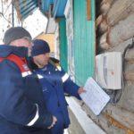 В 2018 году Кировэнерго снизил потери электроэнергии на 13,3 млн кВт*ч