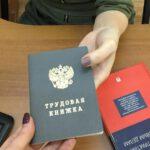 В Котельниче в РАЙПО трудоустроили бывшего госслужащего с нарушением закона