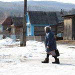 В рейтинге качества жизни Кировская область заняла предпоследнее место среди регионов ПФО