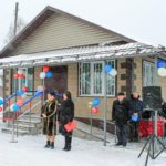 В Туже открыли туристский центр