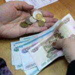 В Уржумском районе работники МУП «Теплосервис» получали зарплату ниже минимального размера