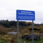 На водоохранные мероприятия в 2018 году Кировская область получила 47 млн рублей