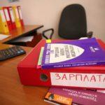 В Кирово-Чепецке возбуждено уголовное дело о невыплате зарплаты 10 работникам коммерческого предприятия