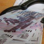 В Зуевке пьяный мужчина попытался дать взятку в тысячу рублей полицейскому