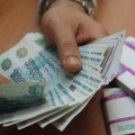 Кировчанин лишился почти полумиллиона рублей, пытаясь заработать на бирже в сети