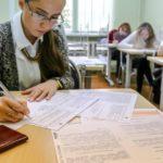 В Кирове 20 марта начинается досрочный период ЕГЭ 2019