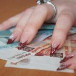 Жительница Подосиновского района отдала «гадалкам» в соцсети 146 тысяч рублей