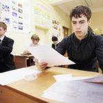Девятиклассники Кировской области выбрали предметы для сдачи ГИА