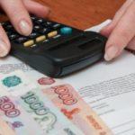 В Верхнекамском районе оштрафовали руководителя управляющей компании, который не перечислил денежные средства потребителей энергоресурсов
